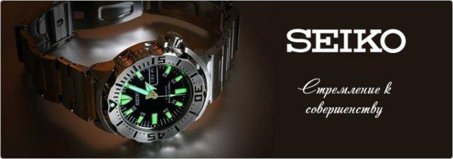 Наручні годинники - просто про складне 82988e23287e3