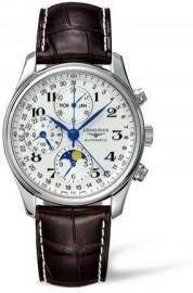 Швейцарські годинники. Ціна на швейцарські наручні годинники в Києві ... 0d715c977cdea